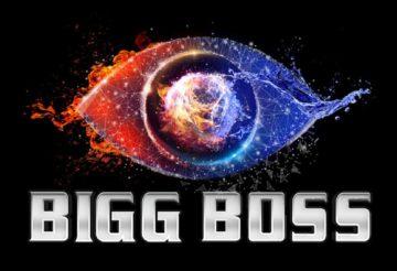 बिग बॉस 13