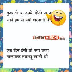 Hindi Funny Videos | Hindi Jokes for Everyday | Jokes of the Day | Comedy Videos | Comedy Videos in Hindi | Comedy Videos for Kids | Trending Comedy |